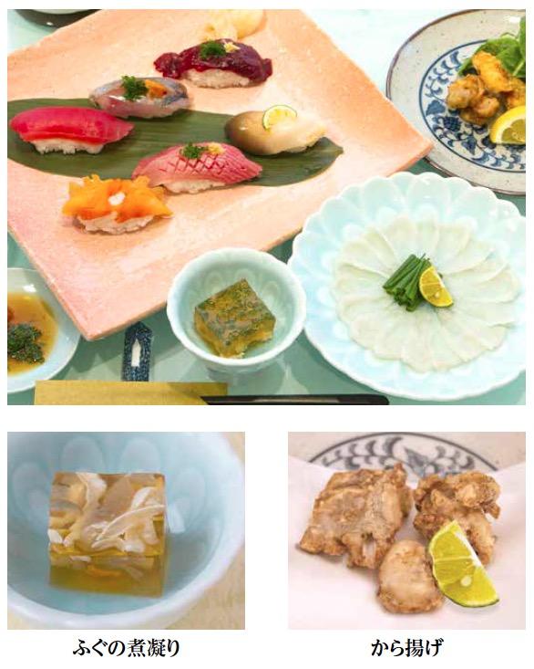 河豚と鮨のコース